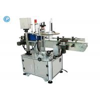 Wholesale Stainless Steel Small Labeling Machine For Cosmetic / Tube Glass Bottle from china suppliers