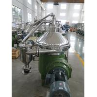 Disc Oil Solid Wall Bowl Centrifuge Separator Pressure 0.05 Mpa For Corn Oil Separation