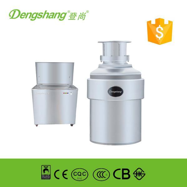 x machine disposal
