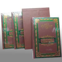 Wholesale Professional Cardboard Paper Hardcover Book Binding With Shrink Wrapped from china suppliers