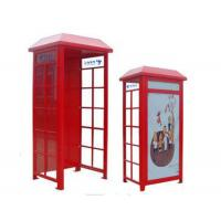 Wholesale Modern Metal And Glass Acoustic Telephone Booth , Metal And Glass Hood from china suppliers