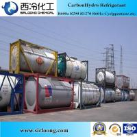 China Replace R22 Refrigerant Gas R600a for Air Conditioner System on sale