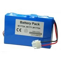 6V 7000mAh Sealed Lead ECG Battery For Philips M1770A M1771A M1772A M1770