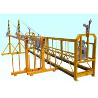 Buy cheap LTD10.0 630kgs 10m Mini Wire Rope Suspended Working Platform from wholesalers