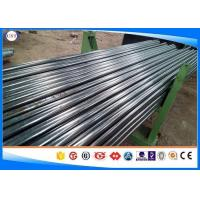 Wholesale 1045 Cold Rolled Steel Tube Outer Diameter 10-150 Mm Wall Thickness 2-25 Mm from china suppliers
