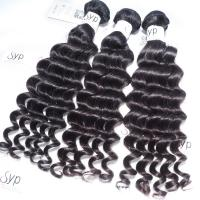 Buy cheap International Eurasian Indian Remy Hair Extensions , Deep Wave Human Hair from wholesalers