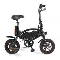 Wholesale 12 Inch 36V Folding Electric Bicycle Aluminum Alloy Frame from china suppliers