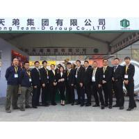 Guangdong Team-D Group  Co.,Ltd