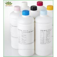 Wholesale Wide format printer ink 002--- Epson wide format printer from china suppliers