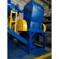 Wholesale Custom Waste Copper Cable Granulator Machine 2500kg Weight ISO Compliant from china suppliers