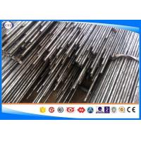 Wholesale En10305 Seamless Precison Cold Rolled Steel Tube E355 Alloy Steel Material from china suppliers