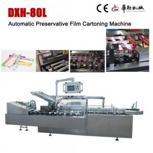 China High Accuracy Automatic Cartoning Machine Preservative Film Cartoning Machine on sale