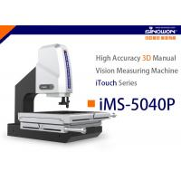 Wholesale 500x400mm High Accuracy 3D Manual Vision Visual Measuring Machine iTouch Series from china suppliers