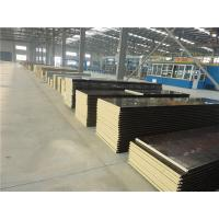 Wholesale High Quality PU Sandwich Insulation Panel for Sale from china suppliers
