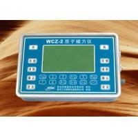 Wholesale AWCZ-2 porton magnetic detector from china suppliers