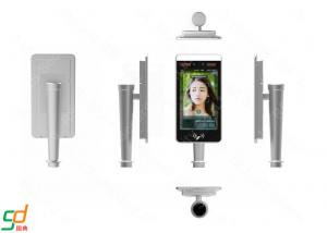 Wholesale RS235 Interface Dynamic Face Recognition Solution Facial Direction Equipment from china suppliers