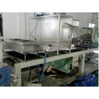 China 4.4 kw High Efficiency Three Roll Calender For Plastic Sheet on sale