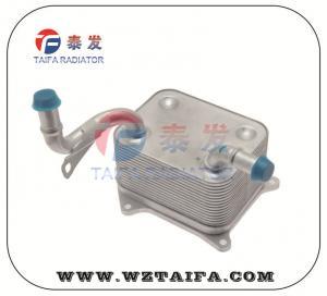 079117015A Oil Cooler for Audi A6 A8 Quattro/S5/Q7/RS4