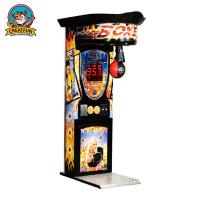 Buy cheap Relaxing Hammer Arcade Machine / Popular Coin Operated Amusement Machines from wholesalers