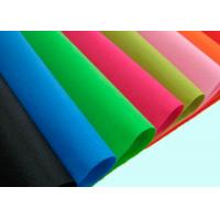 Wholesale Waterproof Non Woven Fabric Roll , 100% Polypropylene Spunbond Nonwoven Fabric 80gsm from china suppliers