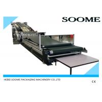 Buy cheap Automatic Corrugated Sheet Flute Laminating Machine 2 Or 3 Layers Electric Type from wholesalers