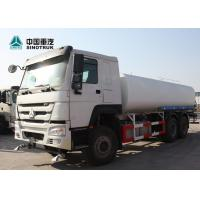 Wholesale ISO Passed Howo Euro2 371hp 25000L Water Sprinkler Tanker Truck from china suppliers