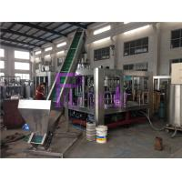 Wholesale 330ml glass Bottle crown caps  Beer Filling Machine with NANQING valves from china suppliers