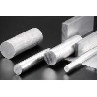 Wholesale Extruded Aluminum Bar 7075 Round/Hexagonal Bar For Aerospace Use from china suppliers