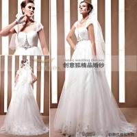Buy cheap floor length wedding dresses with wide spaghetti straps 90026 from wholesalers