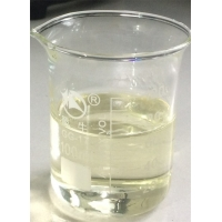 Wholesale raw material Biocide Algaecide  Antistatic for plastic  household Detergent Chemical Surfactants 82703-31-9  DDAMS from china suppliers
