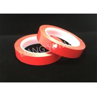 Heat Resistance Insulation Polyester Mylar Tape For Electronic Components