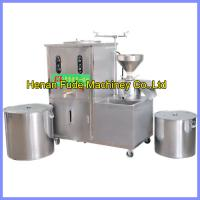 Wholesale commercial soybean milk making machine from china suppliers