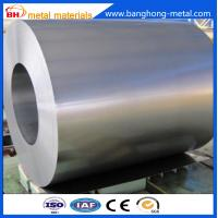 China 0.15-0.80mm galvanized steel coils, normal spangle, 20-150g zinc coating wholesale