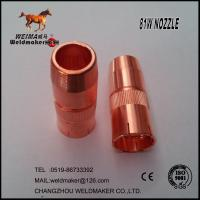Wholesale TBi robot gas nozzle 81W for welding torch from china suppliers