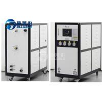 China 2.46 M3 / H Water Cooled Chiller 850 * 560 * 870 Mm R22 Refrigerant on sale