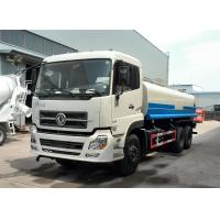 Wholesale Street Cleaning Water Tank Truck , Construction Water Truck 20Ton - 25Ton from china suppliers