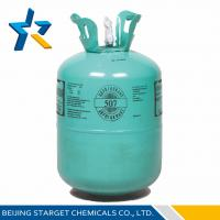 Wholesale R507 30lb 99.99% Purity Azeotrope Refrigerant For Low Temperature Refrigeranting Systems from china suppliers