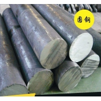 Wholesale Annealed Shot Blasting 1416 NiCrMoV Forged Steel Bar from china suppliers