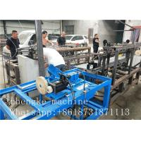 Buy cheap PLC Control Fully Automatic single wire Chain Link Fence Machine fast and from wholesalers
