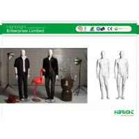 China Full Body Male Dress Form Mannequins FRP Glossy For Clothes Shop on sale
