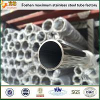 Buy cheap Polishing thick wall stainless steel pipe ASTM AISI from wholesalers