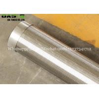 Wholesale Grade 304 316 Johnson screens wedge wire/V wire wrap screen schlumberger pressure rating from china suppliers
