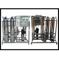 Wholesale Car Wash Stainless Steel Reverse Osmosis System With Sand And Carbon Filter from china suppliers