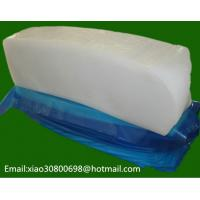 Buy cheap Add powder Silicone rubber ZY-8872 series from wholesalers