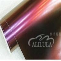 Buy cheap Fashion mirror silver chrome vinyl car wrap chrome sticker for cars from wholesalers