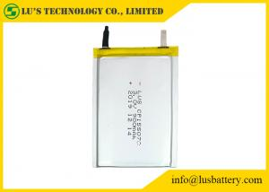 Wholesale CP155070 Flexible Soft 900mah LiMnO2 Battery 3V Disposable from china suppliers