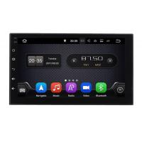 Buy cheap Vehicle Media Android 7 Inch Car DVD Player Universal GPS Bluetooth 7388 AMP IC from wholesalers