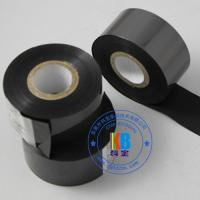 Wholesale Compatible white black gold color 30mm*150m date code ribbon for expiry date printing from china suppliers