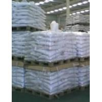 Wholesale Zinc Sulphate Monohydrate/Heptahydrate from china suppliers