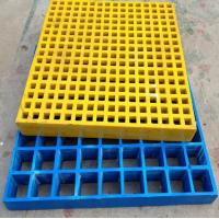 Hot FRP/GRP Grating factory price, Fiberglass grating, FRP grating for car wash room , GRP mould grating for walkway